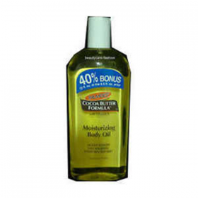 COCOA BUTTER MOISTURIZING BODY OIL 250ML